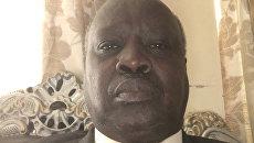 Спецпредставитель президента Республики Южный Судан по вопросам международных отношений Нгиал Нгиал. Архивное фото