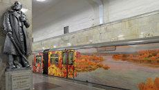 Запуск поезда Акварель с обновлённой экспозицией Мастера Строгановской школы