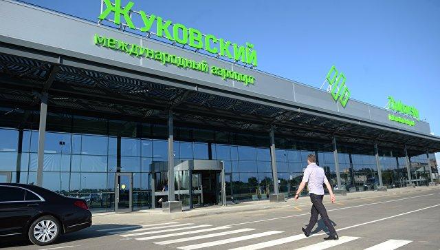 Ваэропорт Жуковский пассажиров будут доставлять автобусы