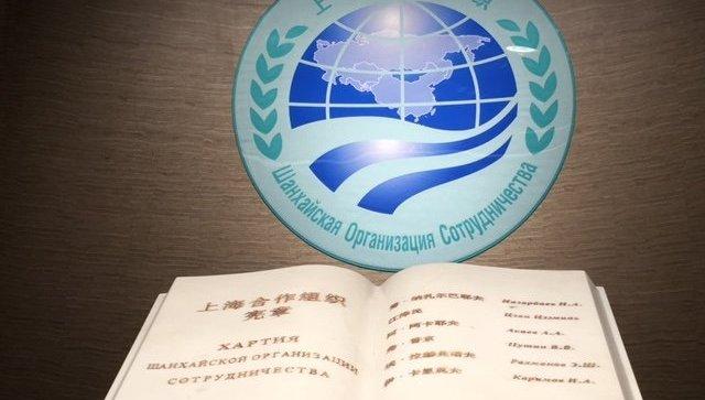 Индии иПакистану предложили одновременно выполнить условия для членства вРАТС ШОС