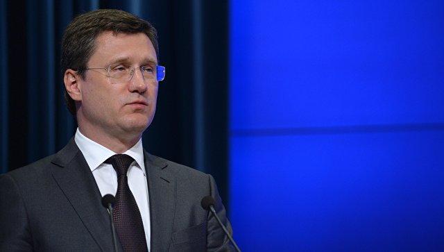 Картинки по запросу Министр энергетики РФ Александр Новак фото