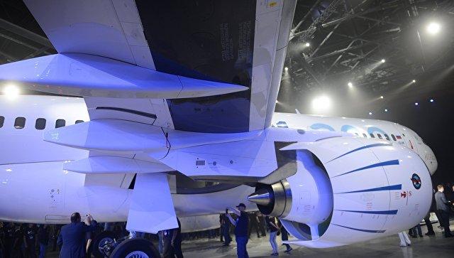 Серийный выпуск крыла МС-21 начнется вУльяновске в 2017-ом году