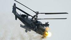 Боевой вертолет Ка-52. Архивное фото
