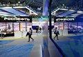"""Павильон компании """"Роснефть"""" перед открытием Петербургского международного экономического форума 2015"""