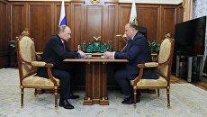 Президент РФ В. Путин встретился с губернатором Калининградской области Николаем Цукановым