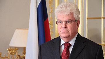 Постоянный представитель РФ при ЕС Владимир Чижов. Архивное фото