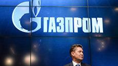 Газпром. Архивное фото