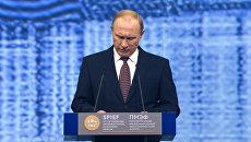 Путин на ПМЭФ о глобальной экономике, отношениях с ЕС и евразийском партнерстве