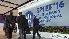 XX Петербургский международный экономический форум. Архивное фото