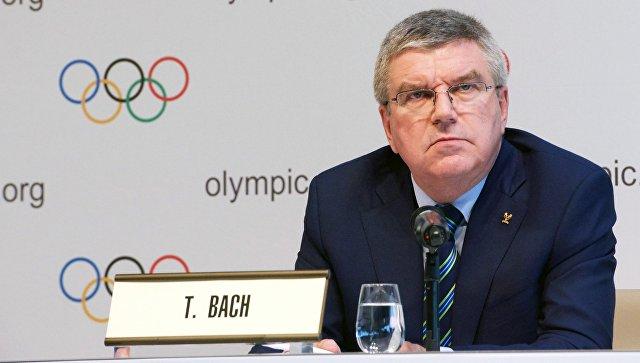 Бах: Решение опустить сборную Российской Федерации вРио основано насправедливости