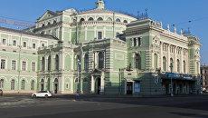 Здание Мариинского театра. Архивное фото