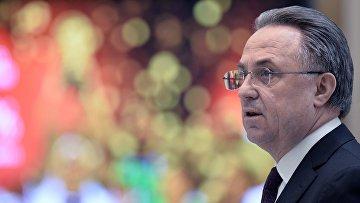 Ministro russo dello Sport, il presidente della Federazione calcistica della Russia Vitaly Mutko