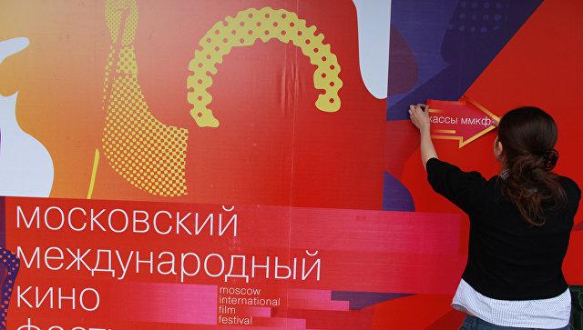 Гран-при 38-го ММКФ получил иранский фильм «Дочь»