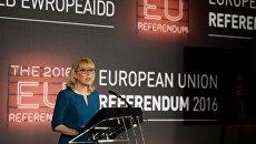Глава избирательной комиссии Дженни Уотсон перед объявлением результатов референдума по сохранению членства Великобритании в ЕС