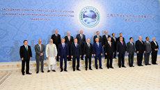 Церемония фотографирования глав государств-членов ШОС, глав государств и правительств стран-наблюдателей в ШОС в Ташкенте