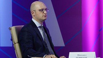 Президент Института национальной стратегии. Михаил Ремизов