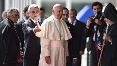 Президент Армении Серж Саргсян встречает папу римского Франциска, прибывшего с визитом в Армению