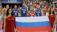 Игроки сборной России по волейболу. Архивное фото