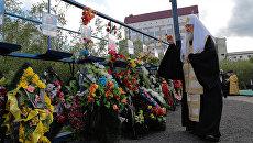 Патриарх Московский и всея Руси Кирилл во время панихиды по погибшим 25-го февраля шахтерам шахты Северная в Воркуте