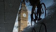 Отражение Биг Бена в Лондоне, Великобритания. 27 июня 2016. Архивное фото