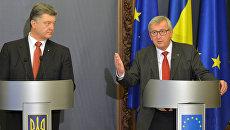 Президент Украины Петр Порошенко и глава Еврокомиссии Жан-Клод Юнкер. Архивное фото