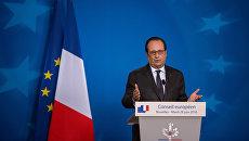 Президент Франции Франсуа Олланд во время саммита ЕС в Брюсселе. Архивное фото