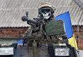 Солдат ВСУ на бронемашине в окрестностях Дебальцево, Украина