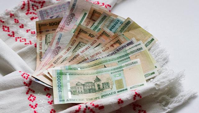 Белорусские деньги. Архивное