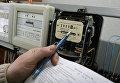 Электрический счетчик