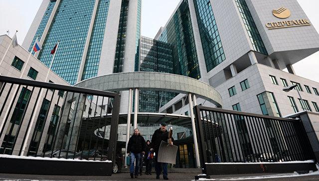 Здание Сбербанка России на улице Вавилова в Москве. Архивное фото