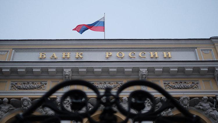 ЦБ отозвал лицензию у ЕвроситиБанка - ElkNews.ru