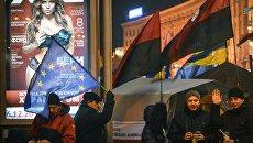 Сторонники евроинтеграции Украины на площади Независимости в Киеве. Архивное фото