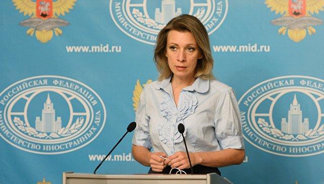 Официальный представитель министерства иностранных дел РФ Мария Захарова, архивное фото