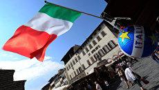 Итальянский флаг. Архивное фото