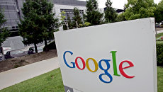 Штаб-квартира Google в Маунтин-Вью, штат Калифорния. Архивное фото