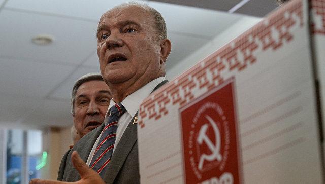 Власти Москвы рассматривают заявку КПРФ на шествие и митинг 7 ноября