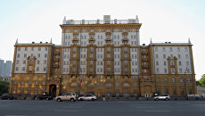 Здание американского посольства в Москве. Архивное фото