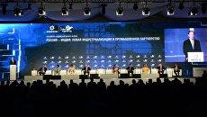 Российско-индийский бизнес-форум Россия-Индия: новая индустриализация и промышленное партнерство в рамках международной промышленной выставки ИННОПРОМ-2016. 11 июля 2016