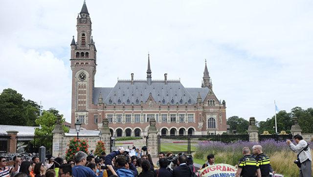 Суд непризнал требований Китая наспорные территории вЮжно-Китайском море