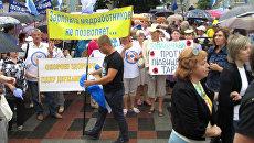 Акция профсоюзов в Киеве, Украина. 6 июля