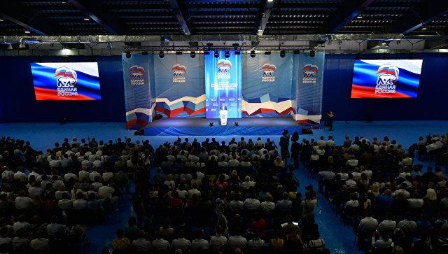 ЧленыЕР поддержали кандидатуру Васильева напост руководителя фракции в государственной думе