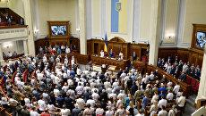 Собрание в Верховной раде Украины