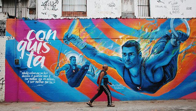 Подготовка Рио-де-Жанейро к Олимпийским играм. Архивное фото