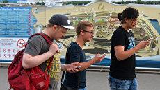 Молодые люди играют в Pokemon Go у Казанского кремля. Архивное фото