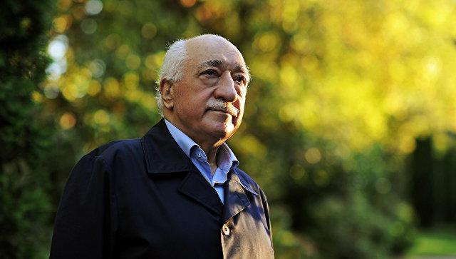 МИД Турции обвинил сторонников Гюлена в аресте замглавы Halkbank в США