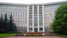 Здание парламента Республики Молдова в Кишиневе. Архивное фото