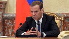 Премьер-министр РФ Д. Медведев провел заседание правительства РФ. 21 июля 2016