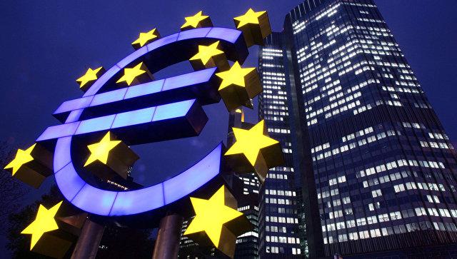 Европейский центральный банк во Франкфурте, Германия. Архивное фото