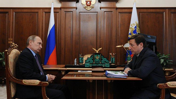 Рабочая встреча президента РФ В. Путина с вице-премьером РФ А. Хлопониным. 26 июля 2016