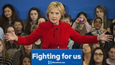 Кандидат в президенты США Хиллари Клинтон выступает на предвыборном митинге в штате Айова. Архивное фото